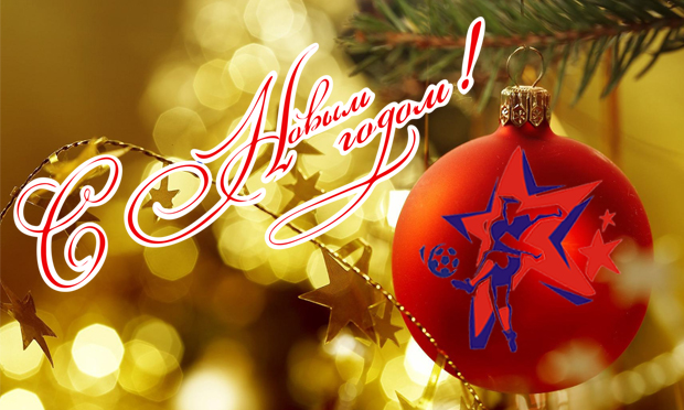 shkola_smertina_new_year